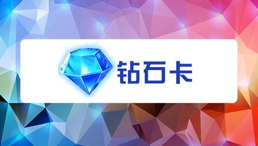 2022届考研在线ATST钻石卡B