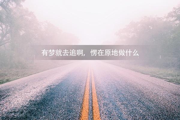 习近平新时代中国特色社会主义思想必背要点